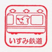 Isumi_stamp_07