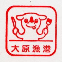 Isumi_stamp_08
