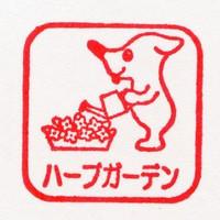 Isumi_stamp_13
