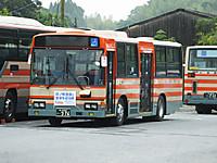 Kominato_bus20160528_03b