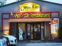 Cookfun20160604_01