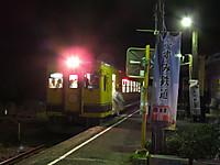 Isumi350_20160602_05