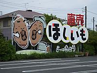 Nakaminato20160605_06