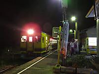 Isumi350_20160606_05