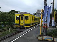 Isumi350_20160608_03