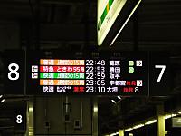 S_fukui20160812_01