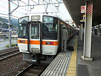 S_fukui20160813_04