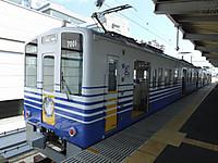 S_fukui20160813_07
