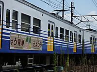 S_fukui20160813_12