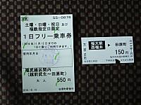 S_fukui20160814_38