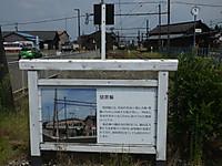S_fukui20160814_59