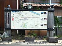 S_fukui20160814_60