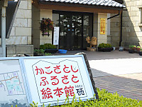 S_fukui20160814_66