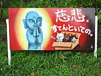 S_fukui20160814_69