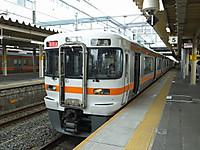 S_fukui20160815_101_2