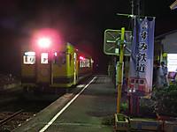 Isumi350_20160617_08
