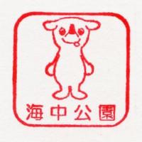 Isumi_stamp_01