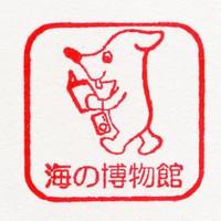 Isumi_stamp_02