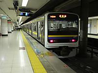 Narita20160826_01