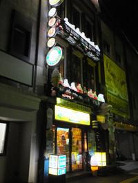Hakodate20160827_56