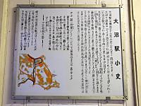 Jr_h_20160827_52