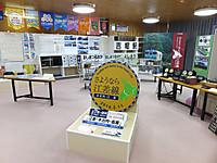 Kikonai20160827_38