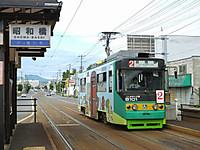 Hakodate20160828_42