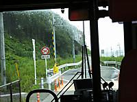 Jr_pass_20160829_72