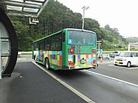 Jr_pass_20160829_78