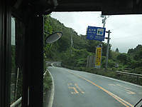 Jr_pass_20160830_09