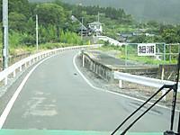 Jr_pass_20160830_18