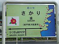 Jr_pass_20160830_27