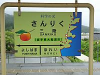 Jr_pass_20160830_46