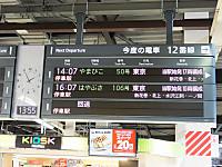 Jr_pass_20160831_12