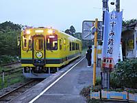 Isumi300_30160701_04