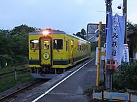 Isumi350_20160630_04