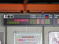 Utibo20160702_01