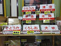 Isumi_otaki20160704_05