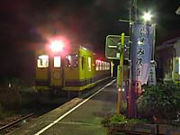 Isumi350_20160706_05