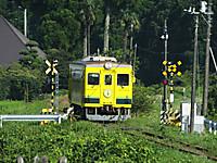 Isumi350_20160711_03
