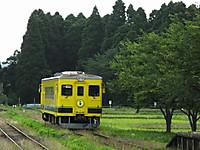 Isumi350_20160716_01