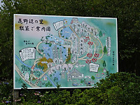 Katuura20160718_51