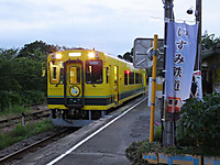 Isumi300_20160720_04