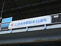 Keikyu20160726_07