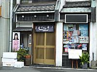 Keikyu20160726_08