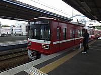 Keikyu20160726_10