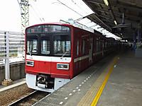 Keikyu20160726_11