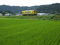 Isumi350_20160728_01