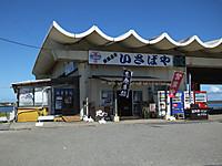 Ohara20160730_19