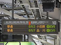 Tokaido20160731_11